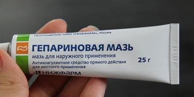geparinovaya-maz