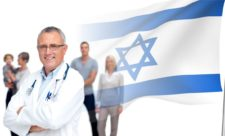 Лечение в Израиле ортопедия