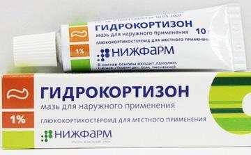 maz-dlya-naruzhnogo-primeneniya