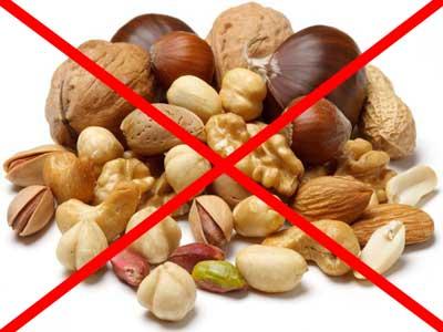 запрет на орехи