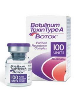 ботулотоксин