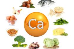 продукты содержащие кальций