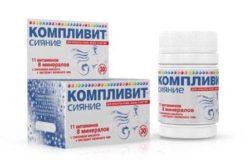 витаминный комплекс комплевит